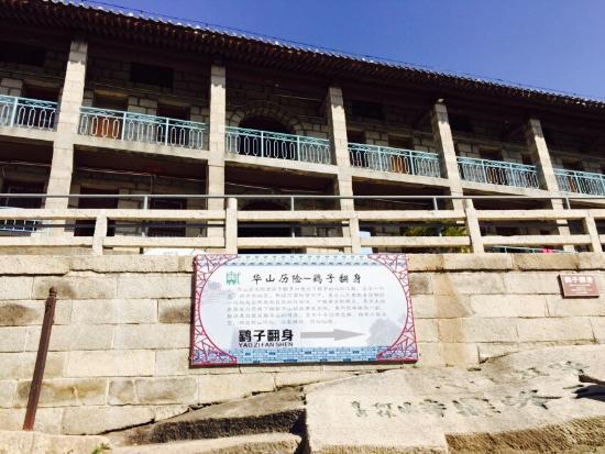 Huashan Dongfeng  Hotel