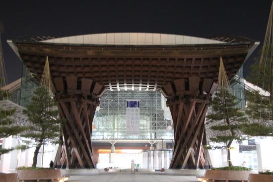 Kanazawa, Japón: 鼓門
