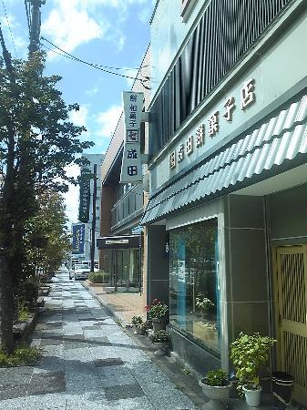 Narita Mochigashi