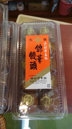 Yoshika-cho, Japon : お土産の定番です