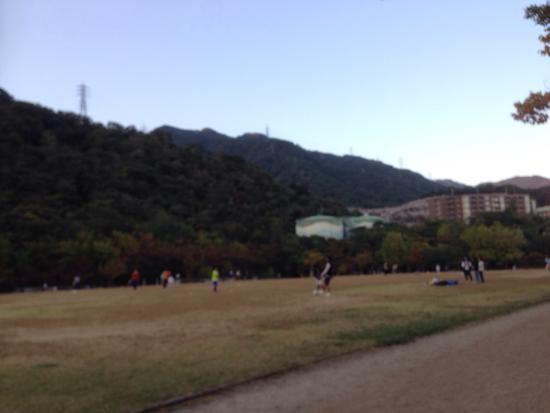 Nadamaruyama Park