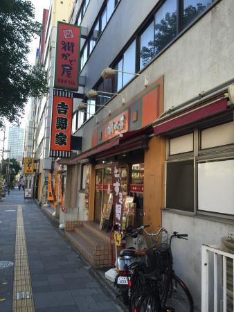 Machikadoya Nagahori