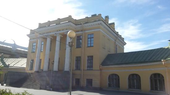House of Vorontsova-Dashkova Kiryanovo