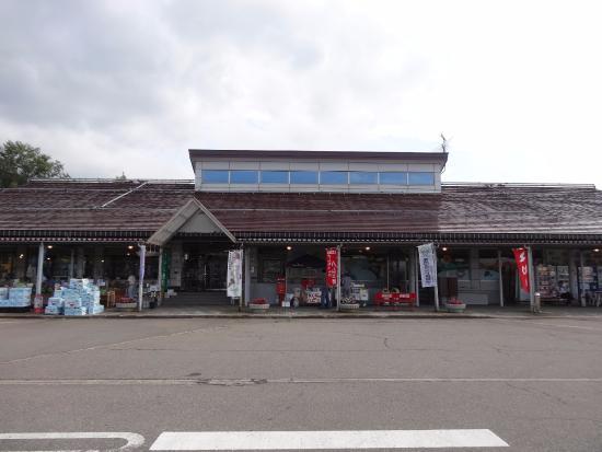 Yunotani Michi-no-Eki Miyuki no Sato