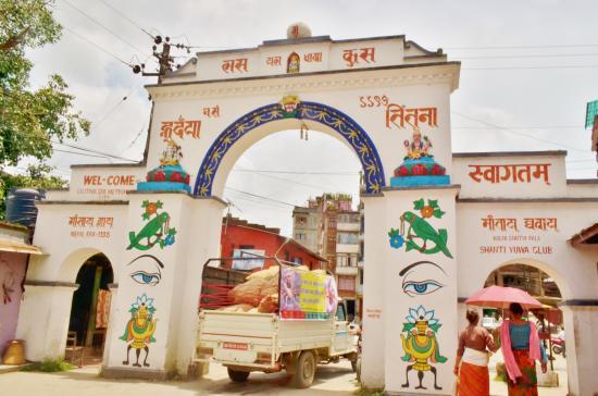 Patan Gate