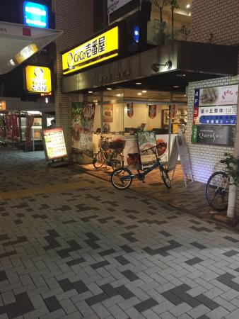 Coco Ichibanya, Chikusa-ku Hoshigaoka