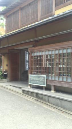 Kondo Yuzo Memorial Museum