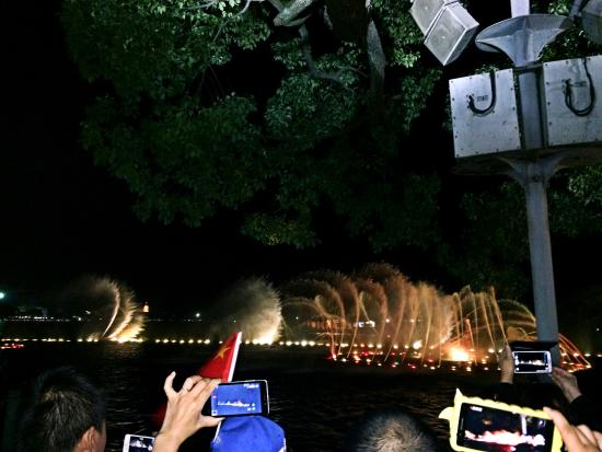 Wushan Square: Water Show