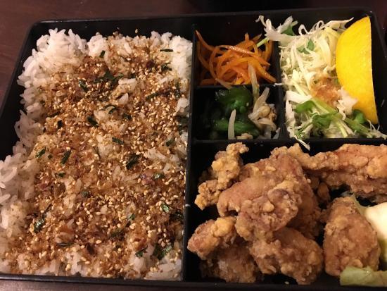 Ohnamiya Japanese Takeaway: photo0.jpg