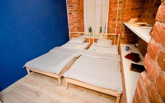 Vse Putyom Hostel照片