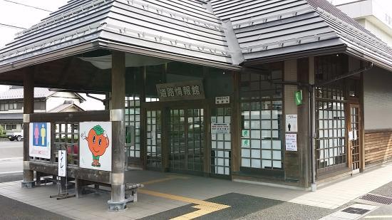 Michi no Eki, Fuyugakinosato Itonuki