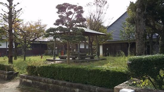 Motosu Folk Museum