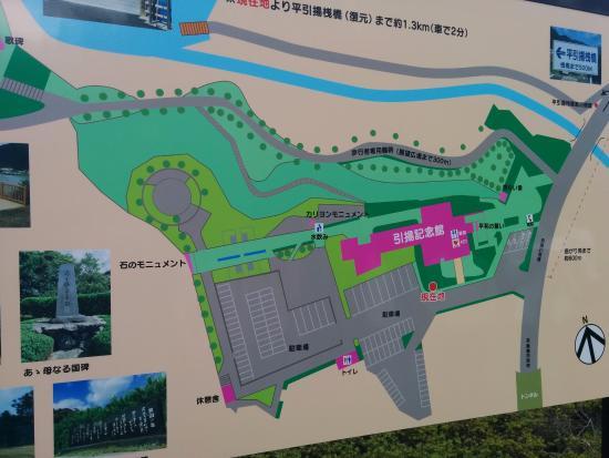 Hikiage Memorial Park: 地図