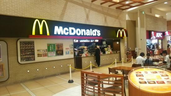 McDonald's, Aeon Mall Hinode