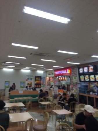 Lotteria Apita Nagakute Fs