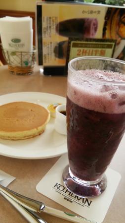 Coffee Kan Koyama No. 50