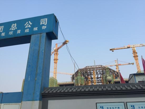 Hunan Provincial Museum : Under construction... It will open in 2016 again.