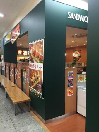 Subway Apita Nagakute