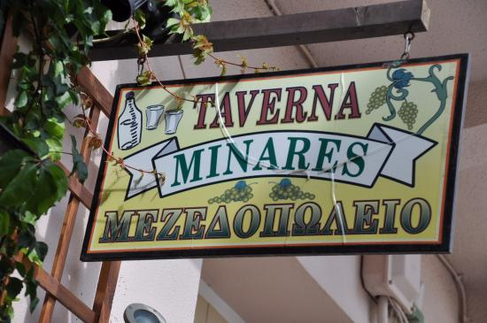 Minares