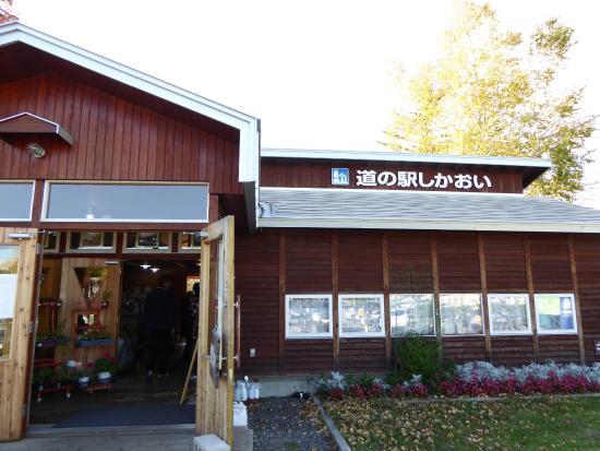 Michi-no-Eki Shikaoi : 施設