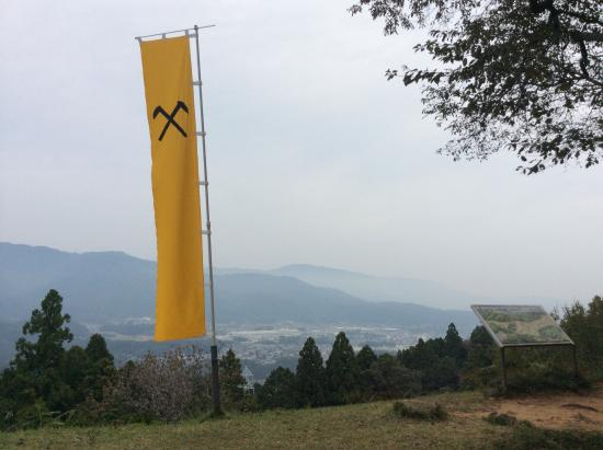 Mt. Matsuo