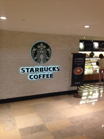 Starbucks (Kerry Center)