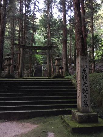 Grave of Mori Motonari