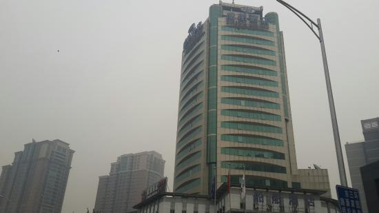 Plaza Hotel Beijing My In