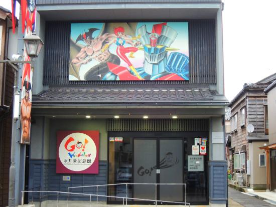 Go NAgai Wnderland Museum