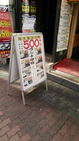 Tavern Kushiro Annex