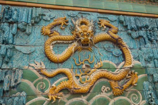 The Nine Dragon Screen of The Palace Museum