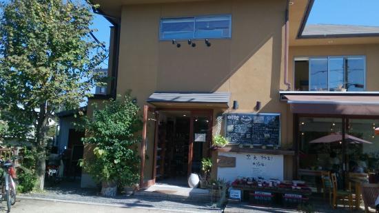 Cafe Kamogama