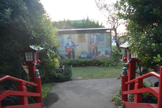 "Okamura Tenmangu : 岡村出身の""ゆず""の街頭ライブの巨大看板が境内に"