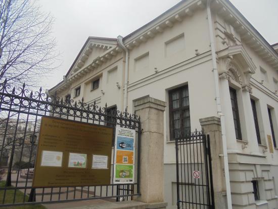Belgorod Literary Museum