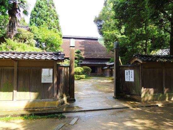 Takeda Residence