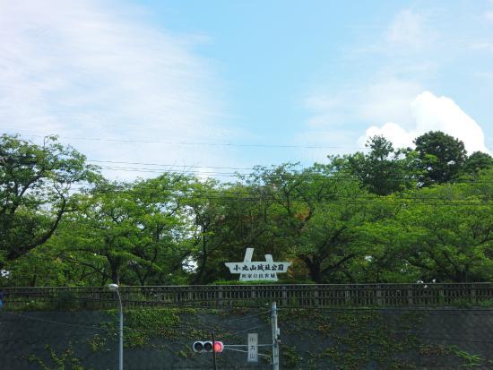 Komaruyama Park