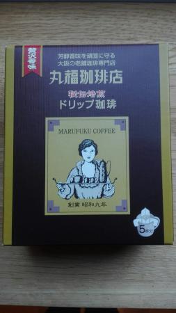 Marufuku Coffee Hankyu Nishinomiya Gardens