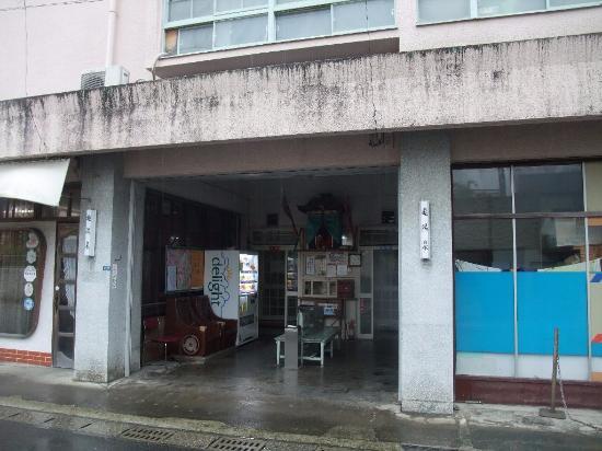 Kamekawa Onsen