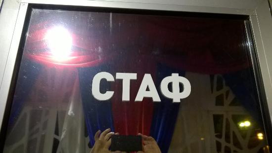 Мет  дешево ЮВАО Бутират Закладка Сергиев Посад