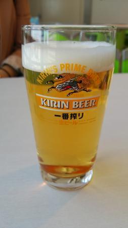 Kirin Brewery Nagoya Factory