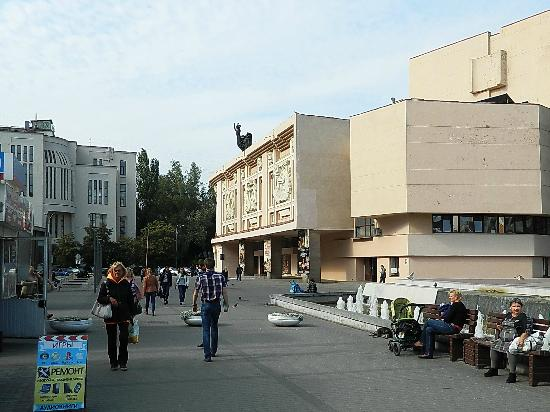 Dnеpropetrovsk Akademic Music and Drama Theatre
