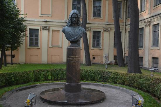 Monument-Bust to Menshikov