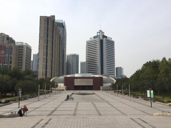 Tangshan Earthquake Memorial Hall: Very interesting monument...