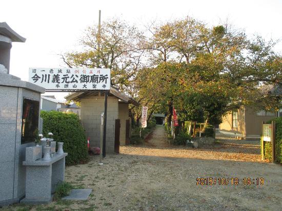 Yoshimoto Imagawa's Grave