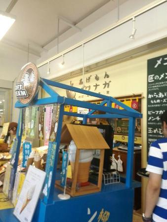 Agemon Iwanaga, Michi no Eki Miyama