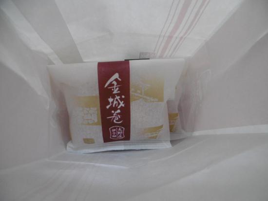 Koshiyama Kanseido Honten