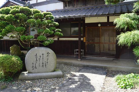 Yamakawa Tomiko Memorial Museum