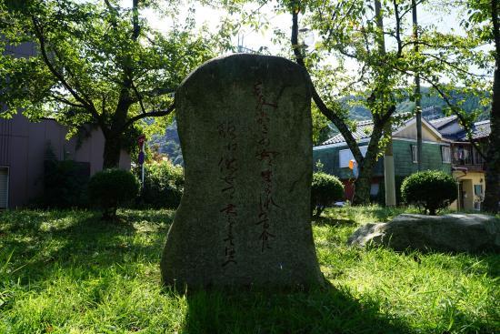 Yamakawa Tomiko Tanka Monument
