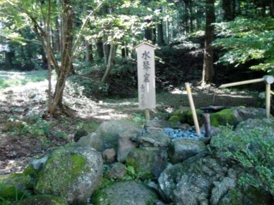 Yaita, Япония: 水琴窟