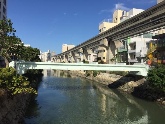 Kumoji River